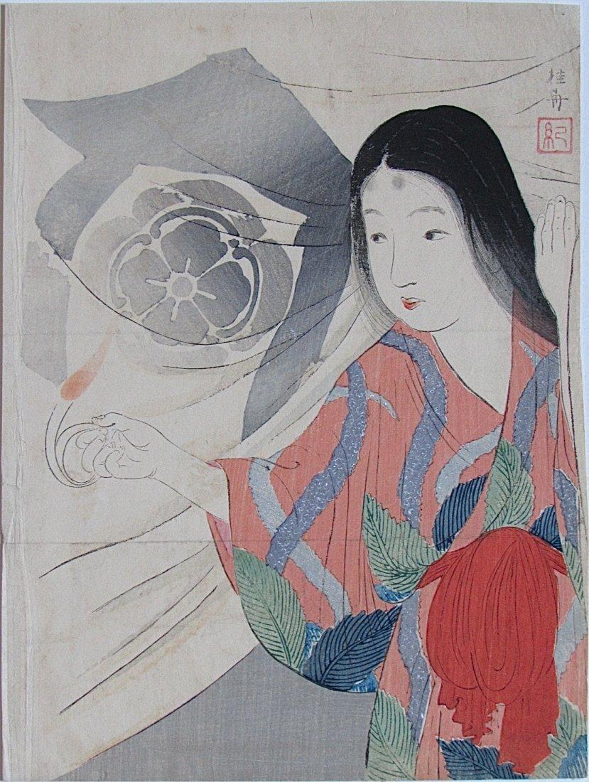 Takeuchi Keishu: Tiger Lady, 1914