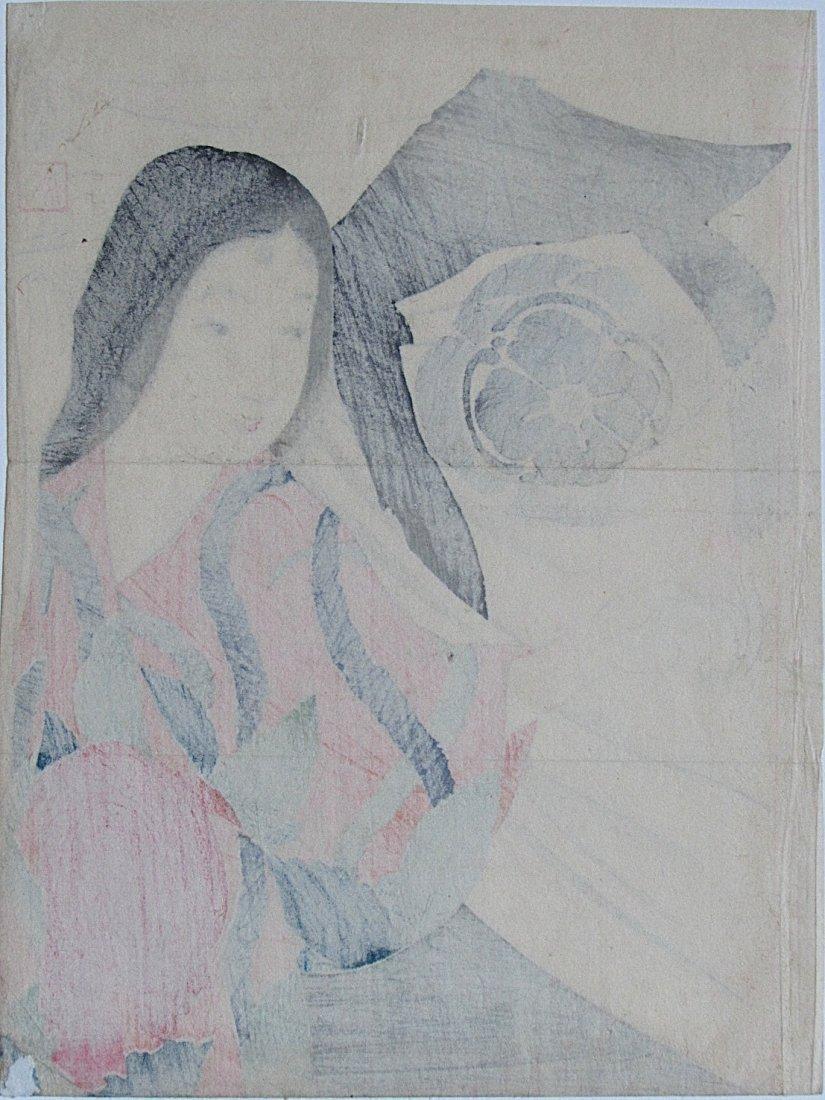 Takeuchi Keishu: Tiger Lady, 1914 - 2
