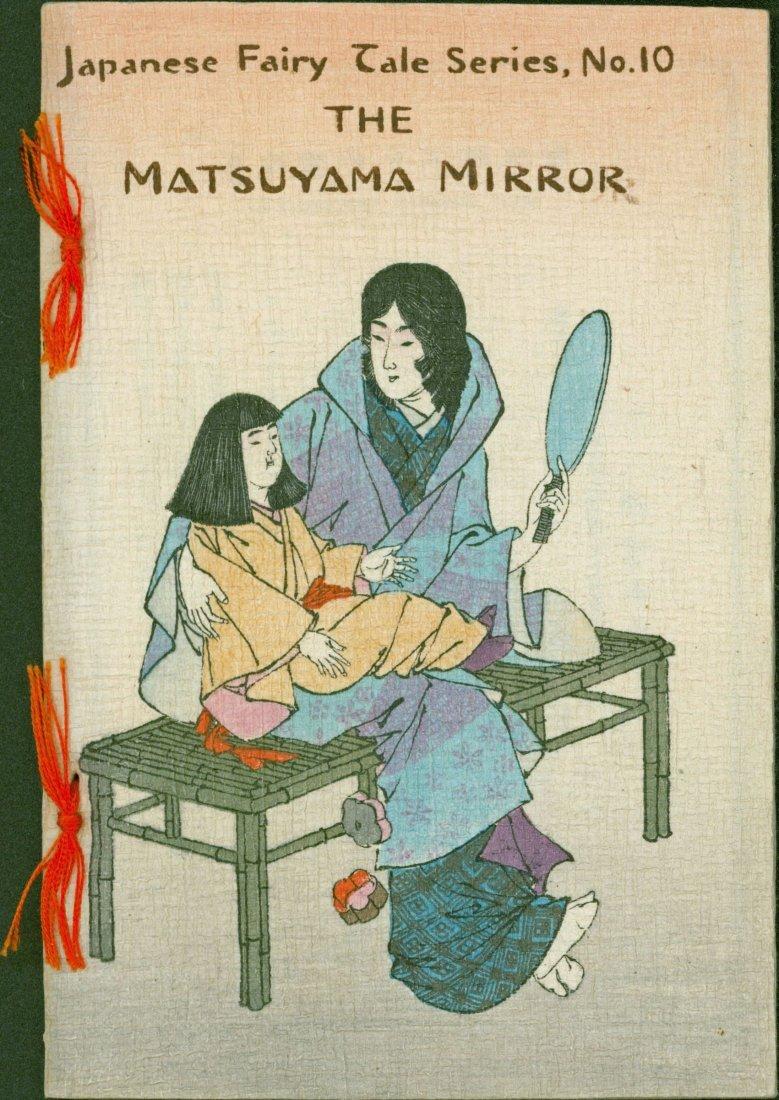 The Matsuyama Mirror, 1886