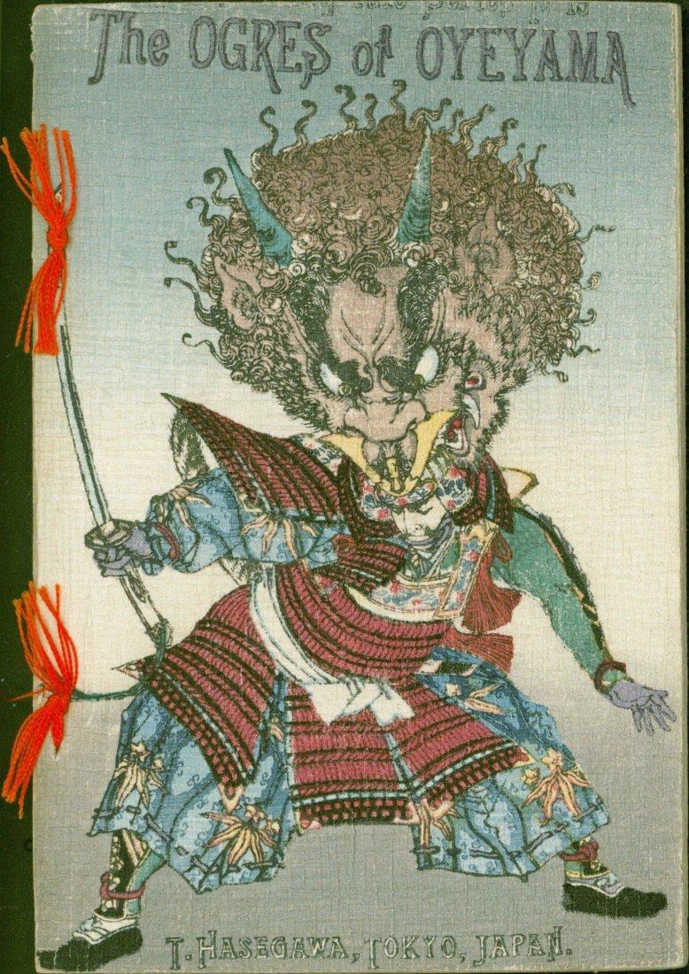 The Ogres of Oyeyama, 1891