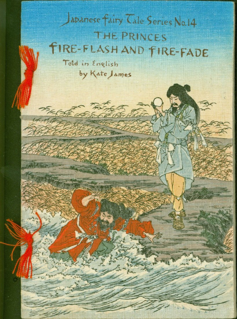 The Princes Fire-Flash and Fire-Fade, 1887