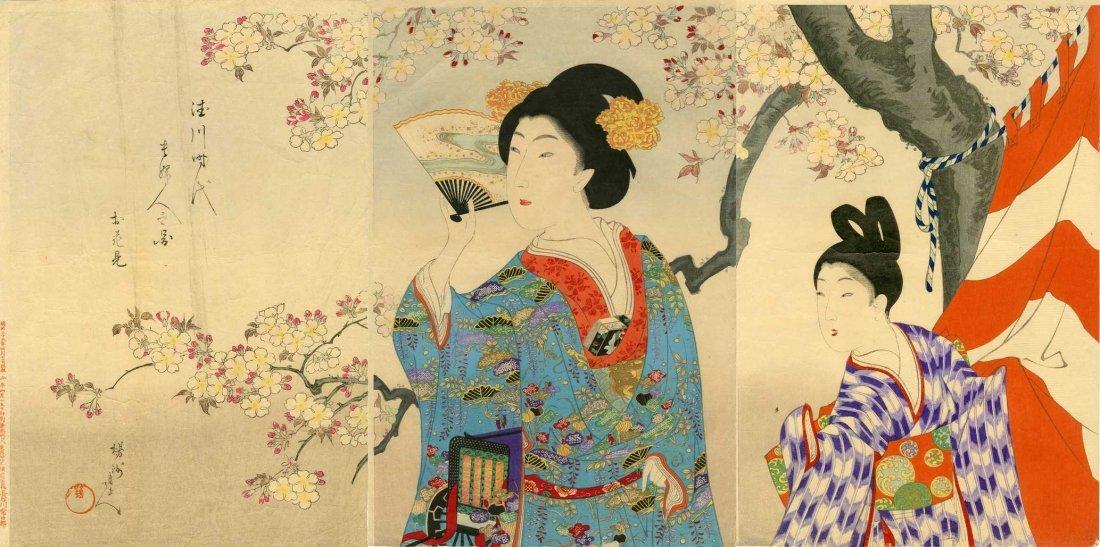 Toyohara Chikanobu: Courtesan and Attendant Viewing
