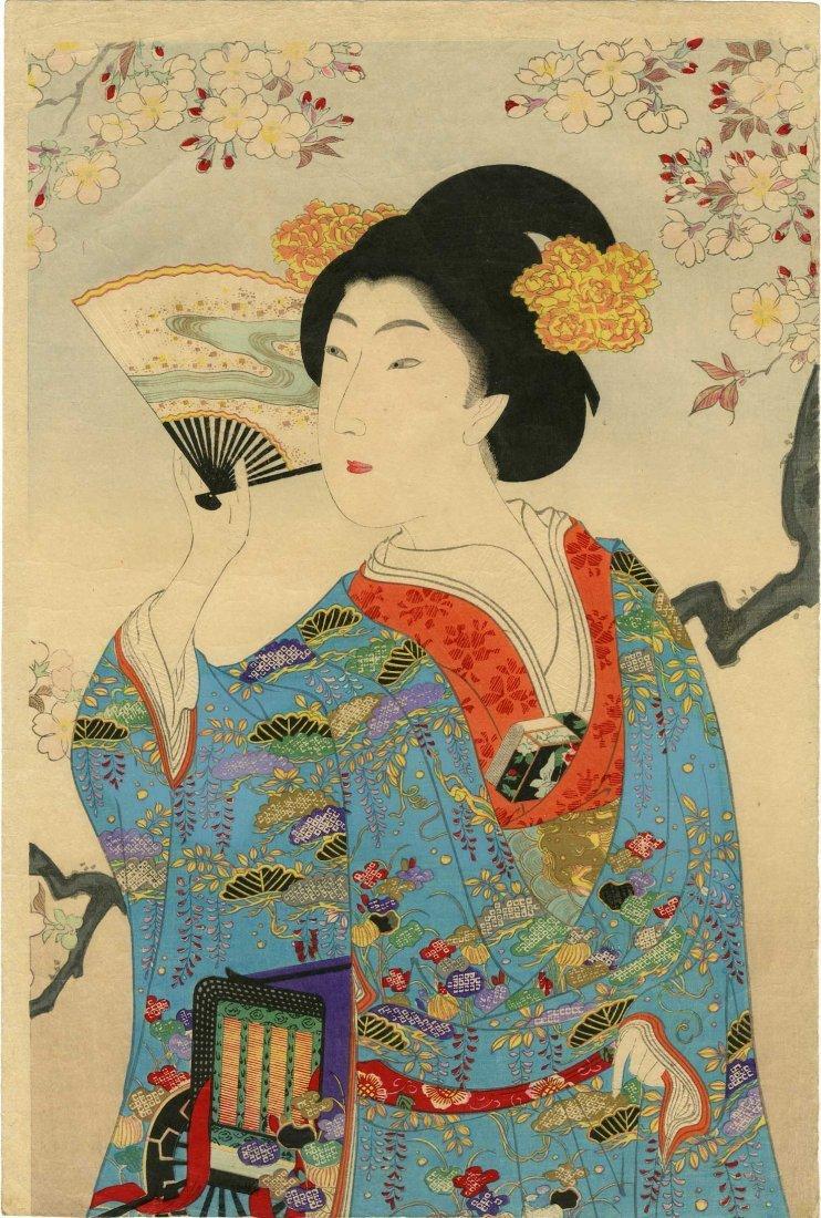 Toyohara Chikanobu: Courtesan and Attendant Viewing - 3