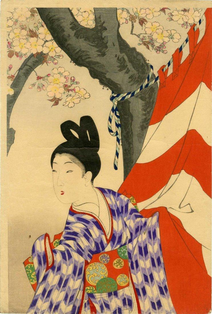 Toyohara Chikanobu: Courtesan and Attendant Viewing - 4