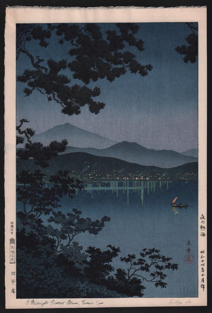 Tsuchiya Koitsu: Evening at Atami, 1940