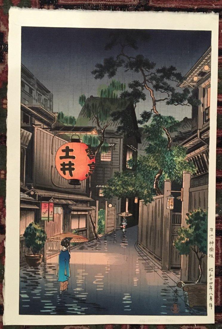 Tsuchiya Koitsu: Evening at Ushigome, 1935