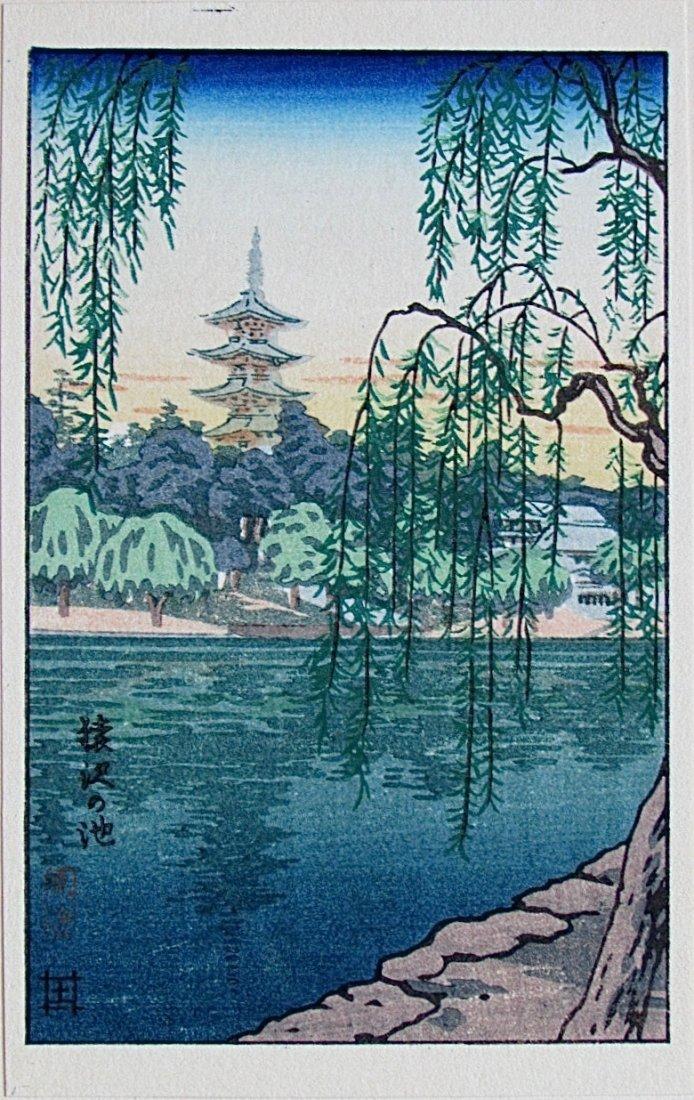 Tsuchiya Koitsu: Kinkaku ji Temple, 1930