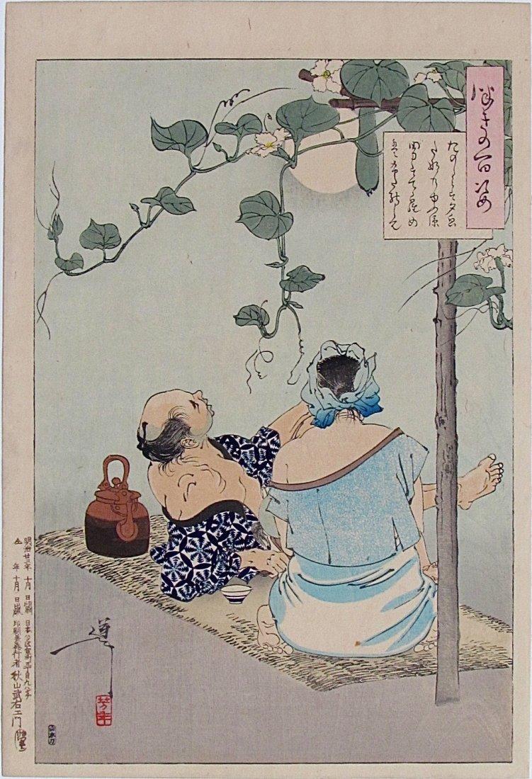 Tsukioka Yoshitoshi: Couple Resting Watching Moon, 1890