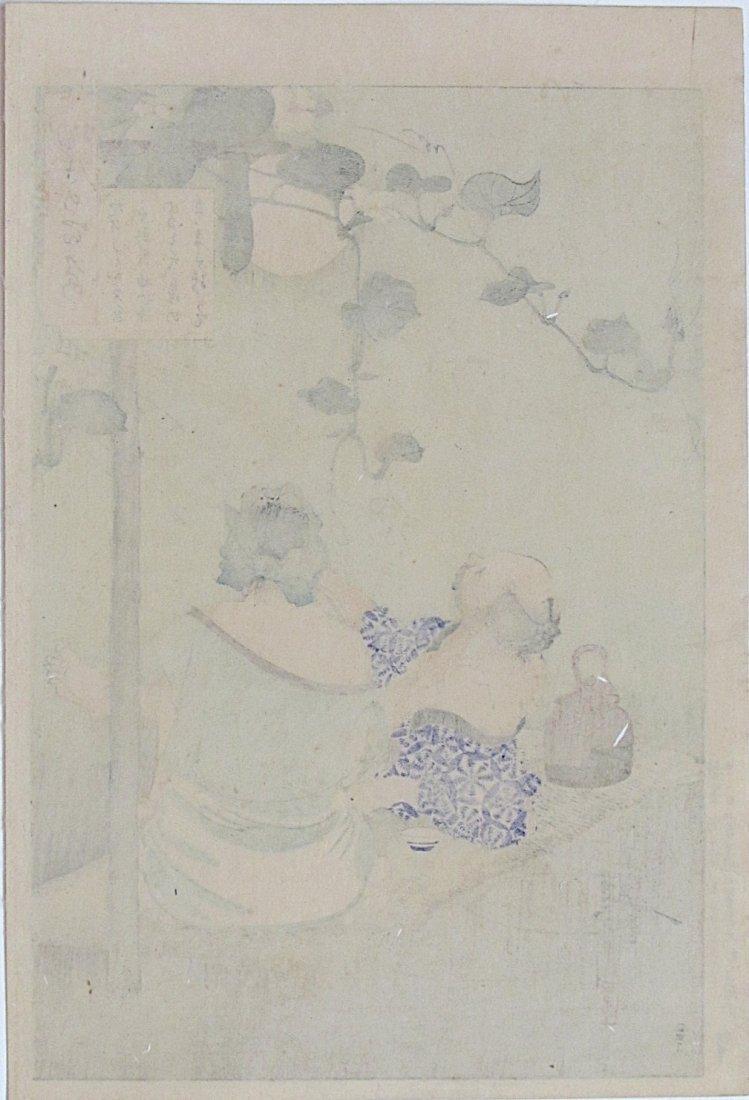 Tsukioka Yoshitoshi: Couple Resting Watching Moon, 1890 - 2