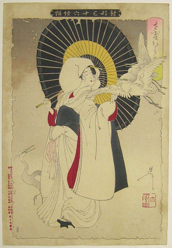 Tsukioka Yoshitoshi: Heron Maiden, 1889