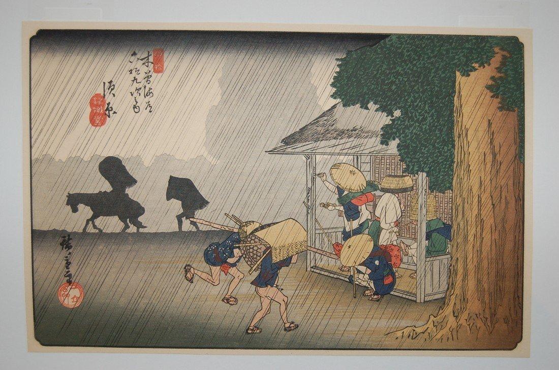 Utagawa Hiroshige: Kisokaido Suwara in the Rain, 1920's