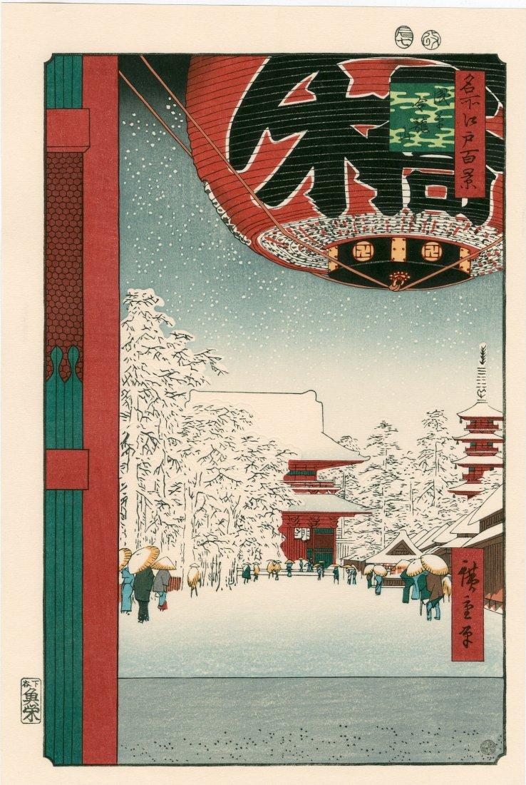 Utagawa Hiroshige: Lantern at Thunder Gate