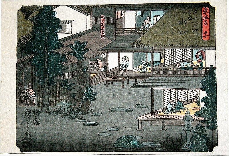 Utagawa Hiroshige: Minakuchi, 1850