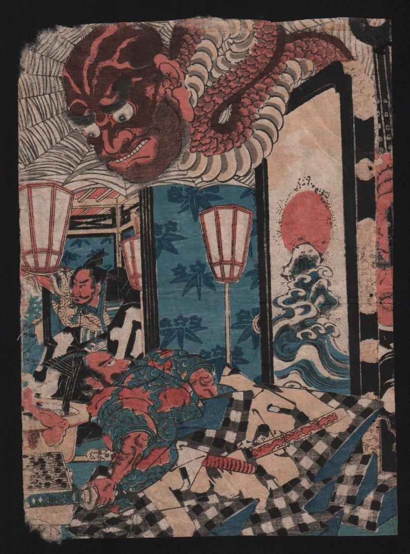 Utagawa Kuninaga: Minamoto no Yorimitsu, 1830