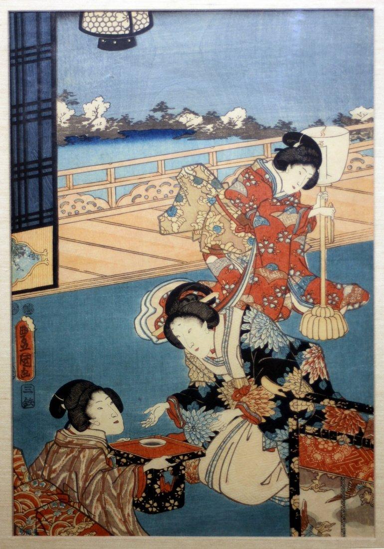 Utagawa Kunisada: Prince Genji Triptych 1852 - 3
