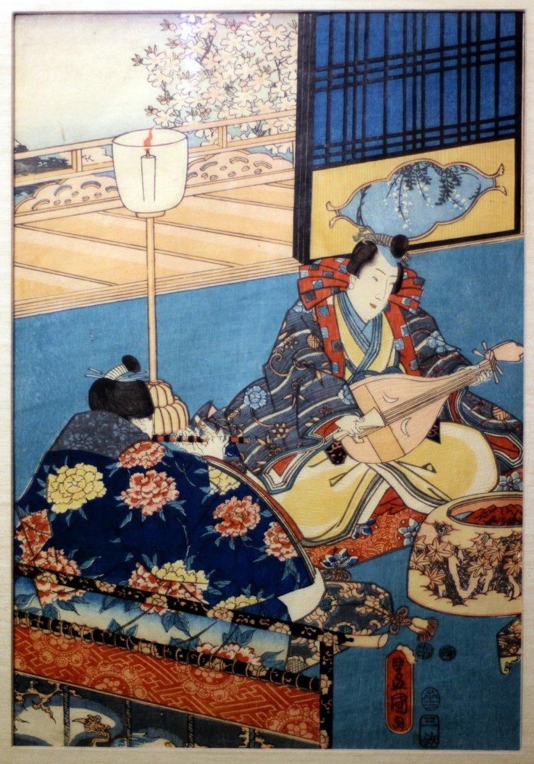 Utagawa Kunisada: Prince Genji Triptych 1852 - 4