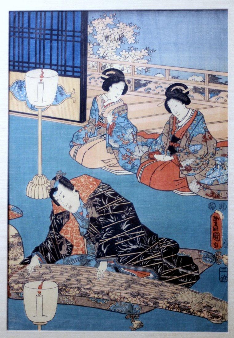 Utagawa Kunisada: Prince Genji Triptych 1852 - 5