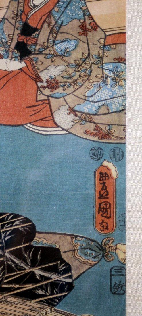 Utagawa Kunisada: Prince Genji Triptych 1852 - 6