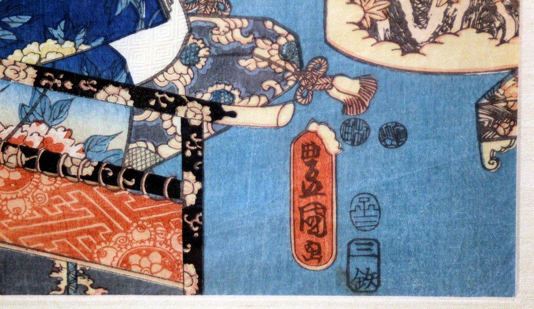 Utagawa Kunisada: Prince Genji Triptych 1852 - 7