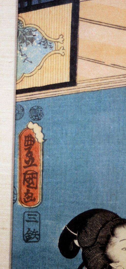 Utagawa Kunisada: Prince Genji Triptych 1852 - 8