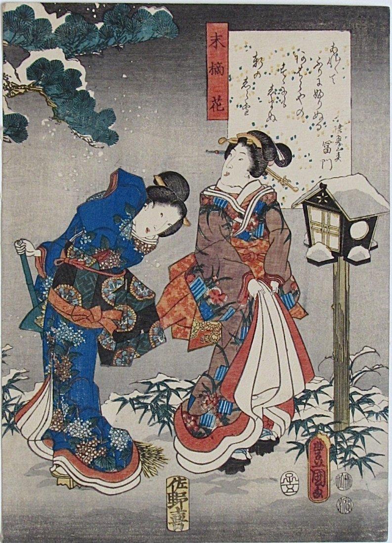 Utagawa Kunisada: The Safflower, 1852