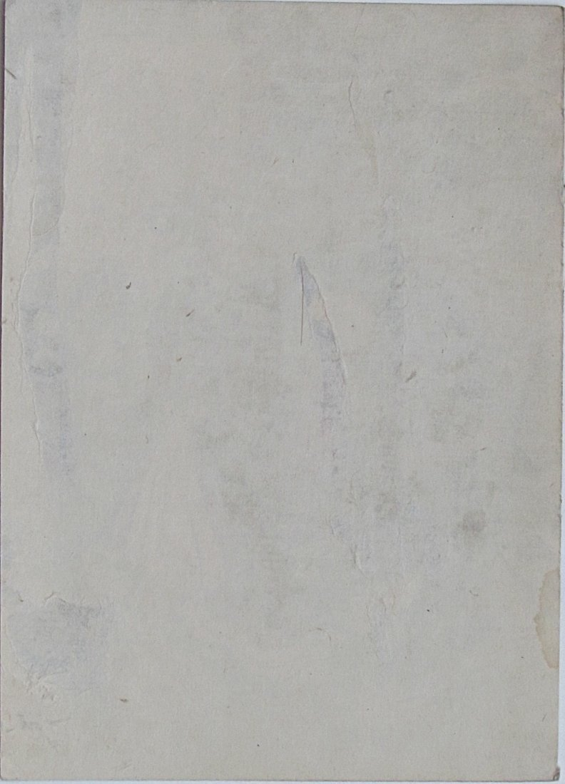 Utagawa Kunisada: The Safflower, 1852 - 2