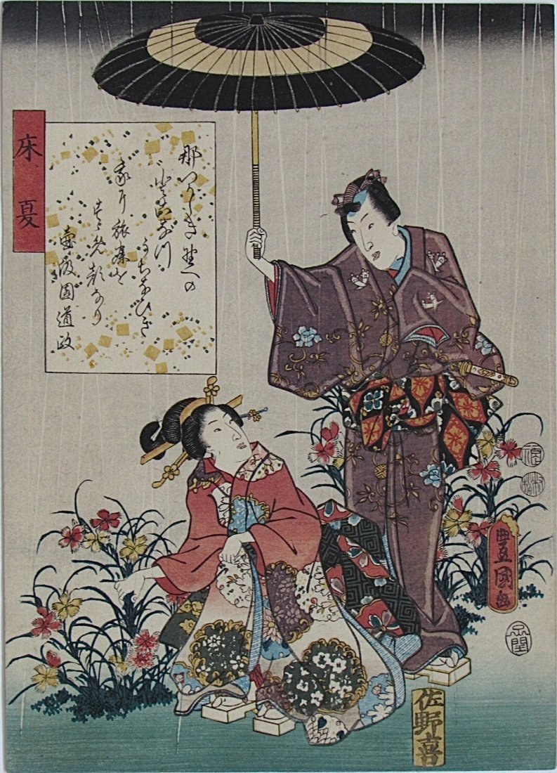 Utagawa Kunisada: Wild Carnations, 1852