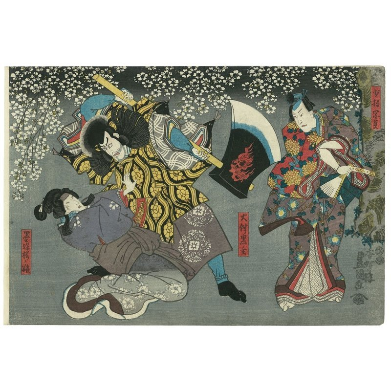 Utagawa Kunisada: Kabuki Play