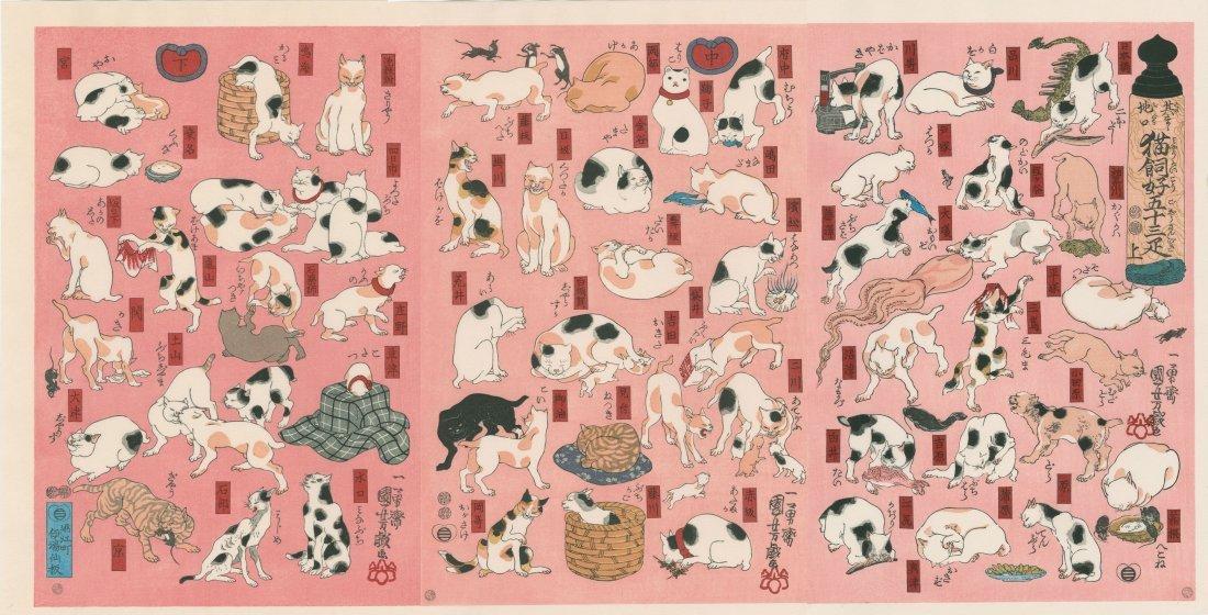 Utagawa Kuniyoshi: Cats of the Tokaido Road Triptych