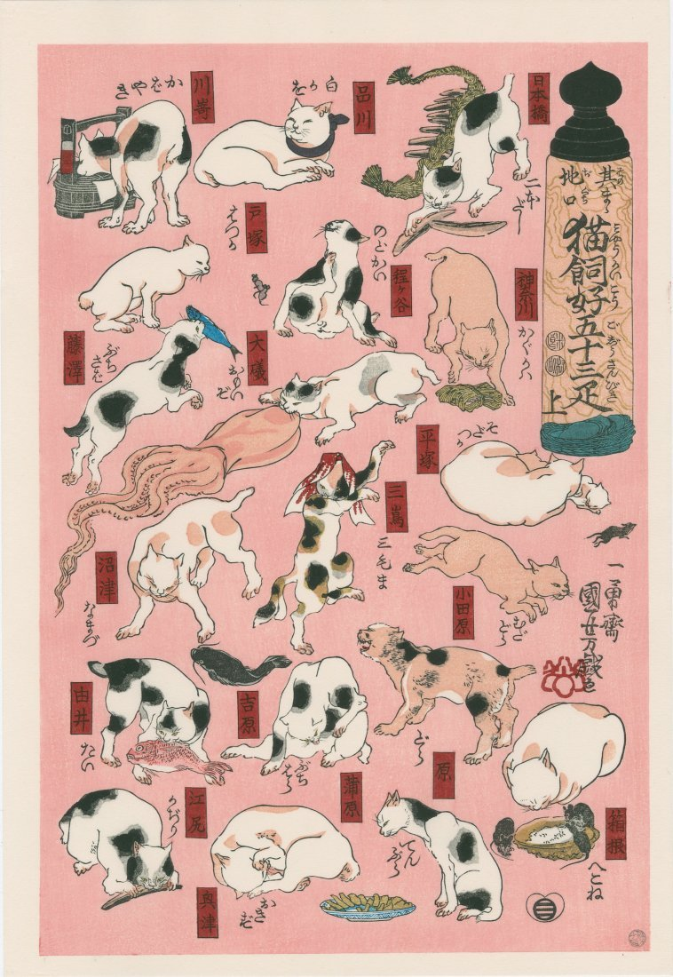 Utagawa Kuniyoshi: Cats of the Tokaido Road Triptych - 3