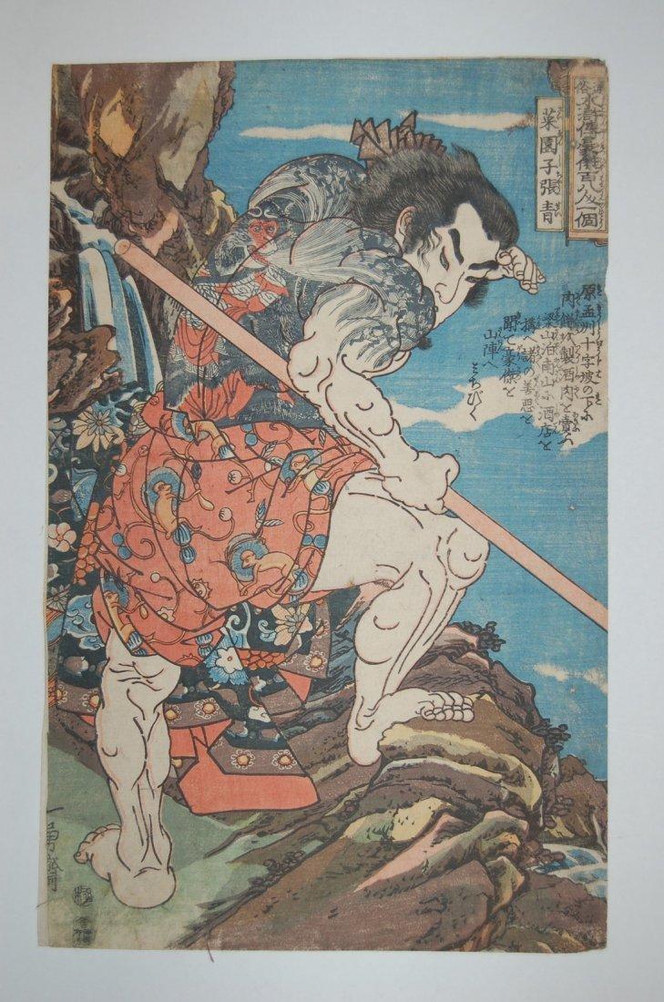 Utagawa Kuniyoshi: Heroes of Suikoden, Saienshi Chosei
