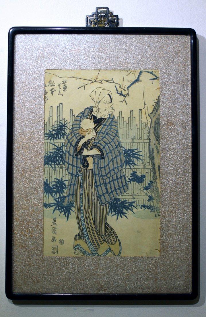 Utagawa Toyokuni 1: Matsumoto Hanegorama Shirobei, 1814