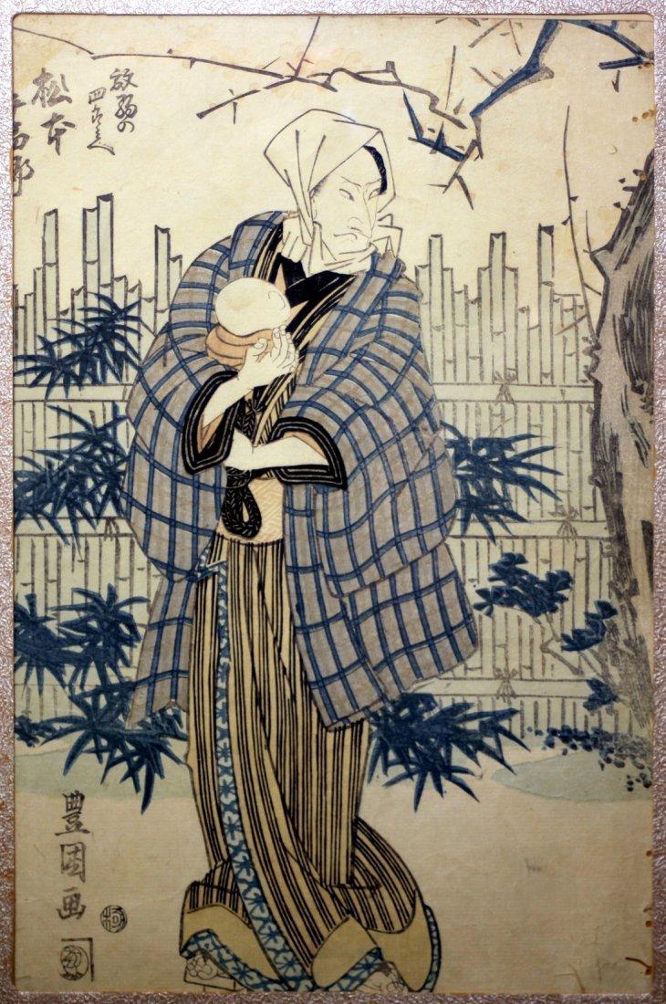 Utagawa Toyokuni 1: Matsumoto Hanegorama Shirobei, 1814 - 2