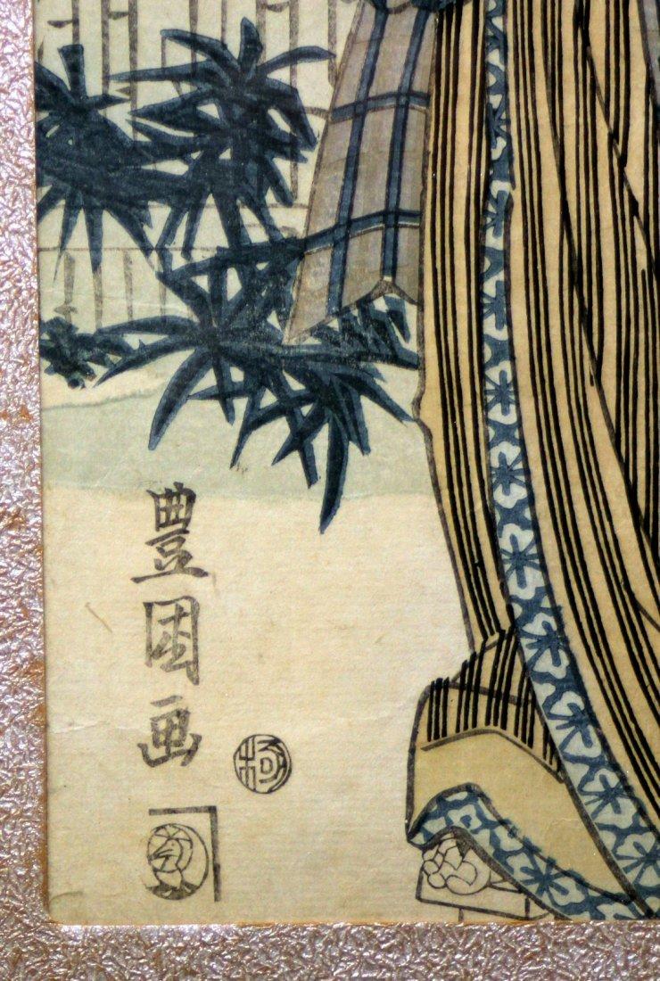Utagawa Toyokuni 1: Matsumoto Hanegorama Shirobei, 1814 - 3