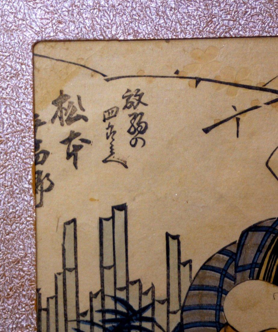 Utagawa Toyokuni 1: Matsumoto Hanegorama Shirobei, 1814 - 4