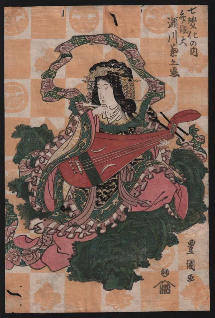 Utagawa Toyokuni: Woman & Musical Instrument, 1821