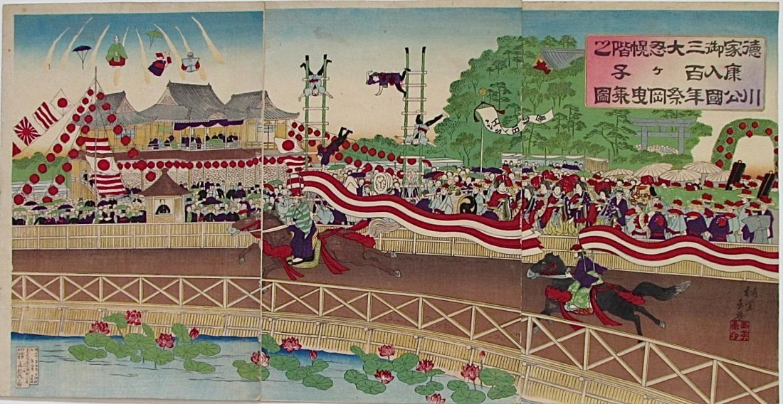 Yodo Gyokuei: Matsuri Festival, 1889