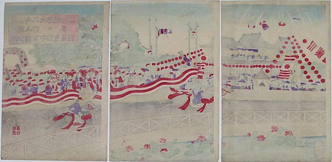 Yodo Gyokuei: Matsuri Festival, 1889 - 2