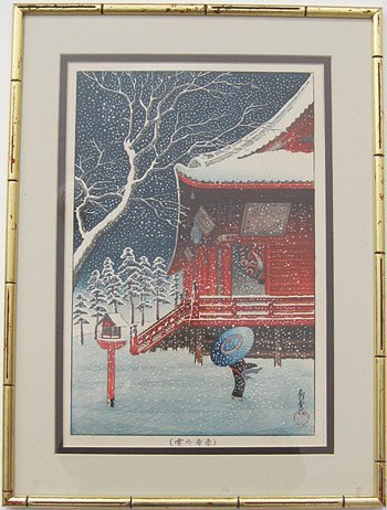 In the manner of Hasui: Red Temple in the Snow