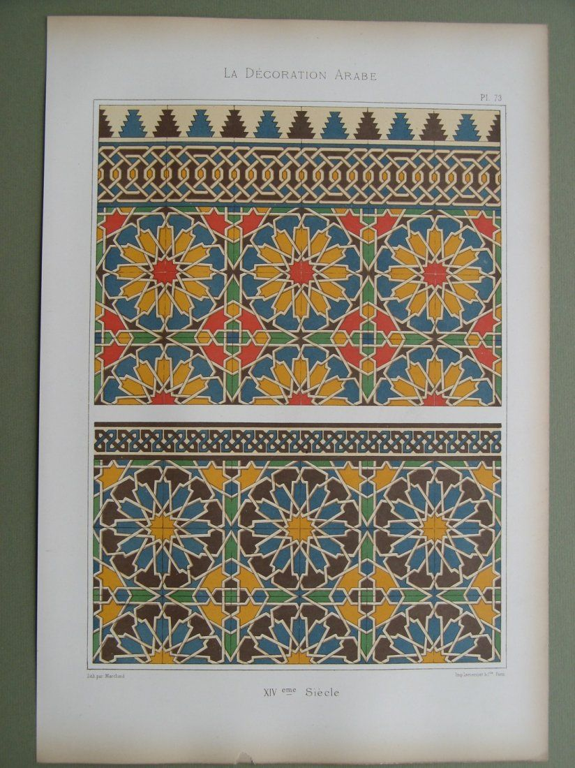 """La Decoration Arabe"" Ceramic 14th C Wall Tile"