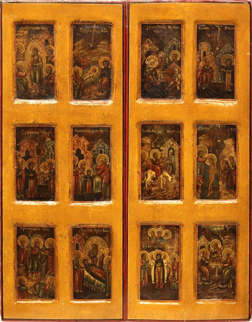 Antique Russian 2 Panel 12 Part Icon 18th Century