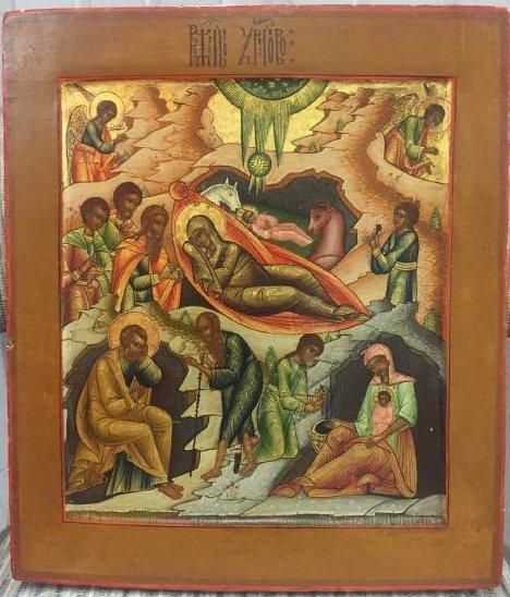 Birth of Christ Gilt Gold Russian Icon, 19th Century