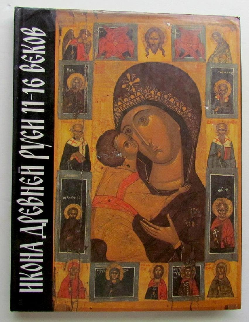 Russian Art Album Ancient Icons from 11-16th C Book