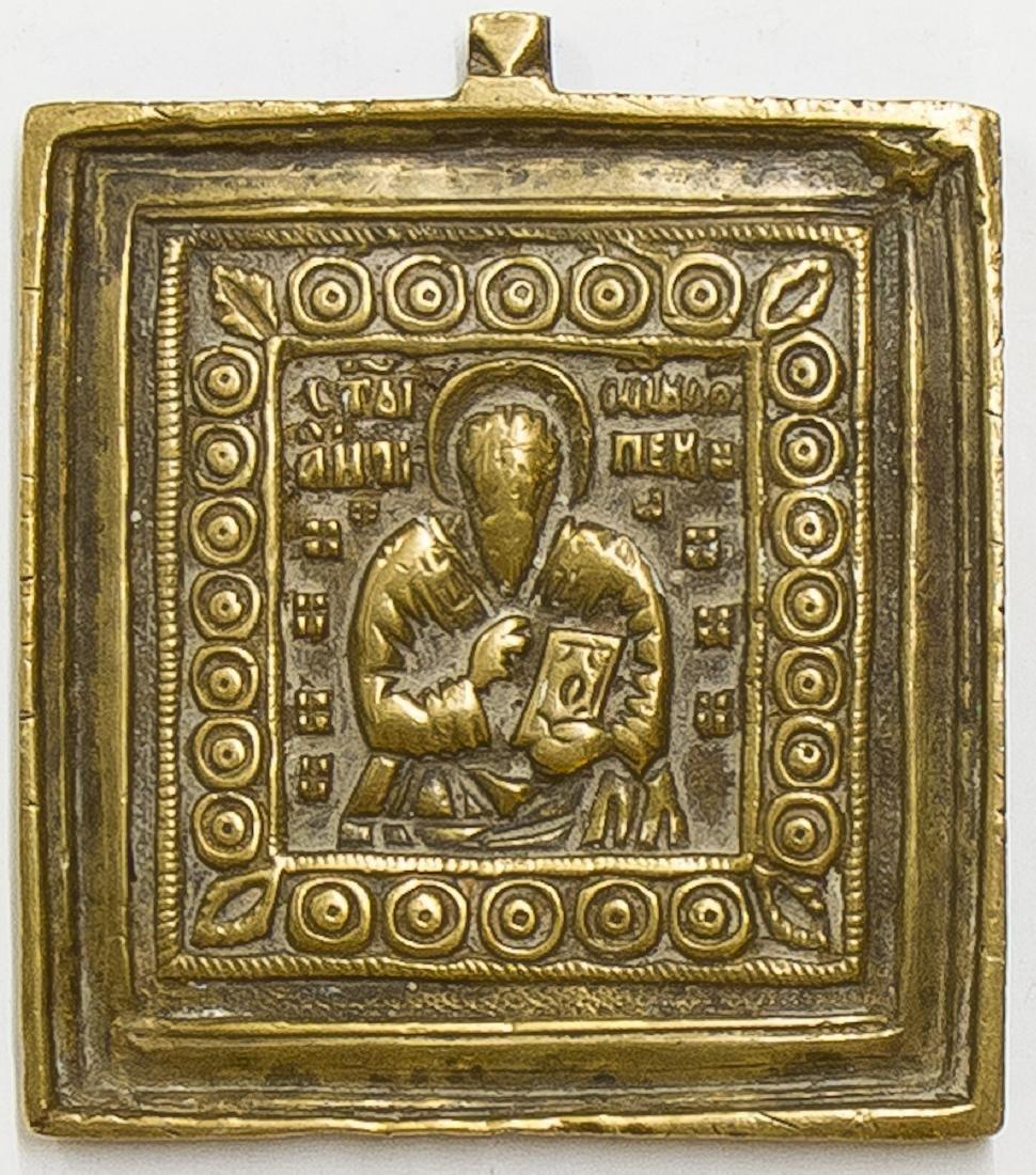 Saint Antipiy Bronze Russian Icon, 19th Century
