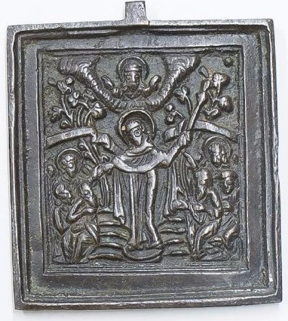 Joy of All Who Suffer Mother of God Bronze Russian Icon