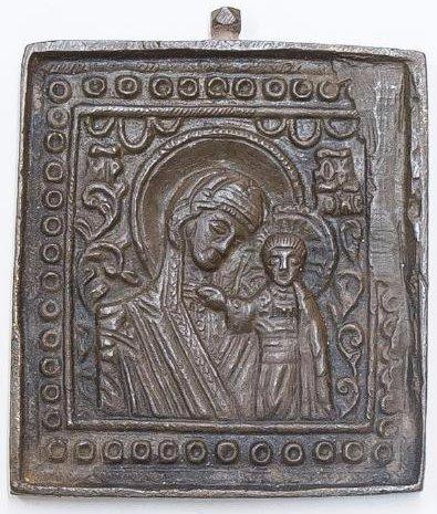 Kazanskaya Mother of God Bronze Russian Icon, 19th Cent