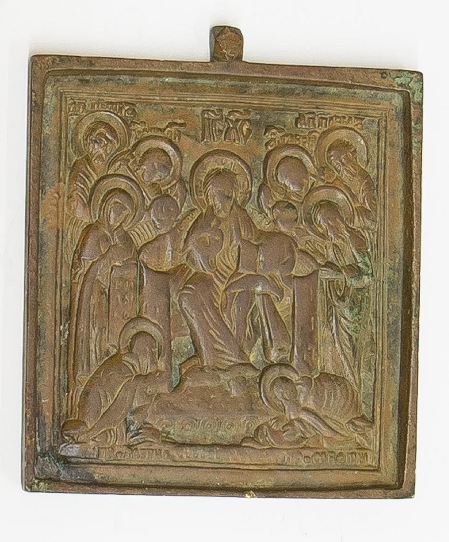 Deesis Bronze Russian Icon, 18th Century