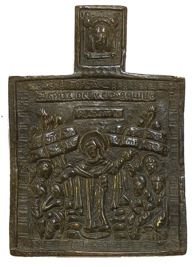 Joy of All Who Suffer Russian Bronze Icon, 19th Cent