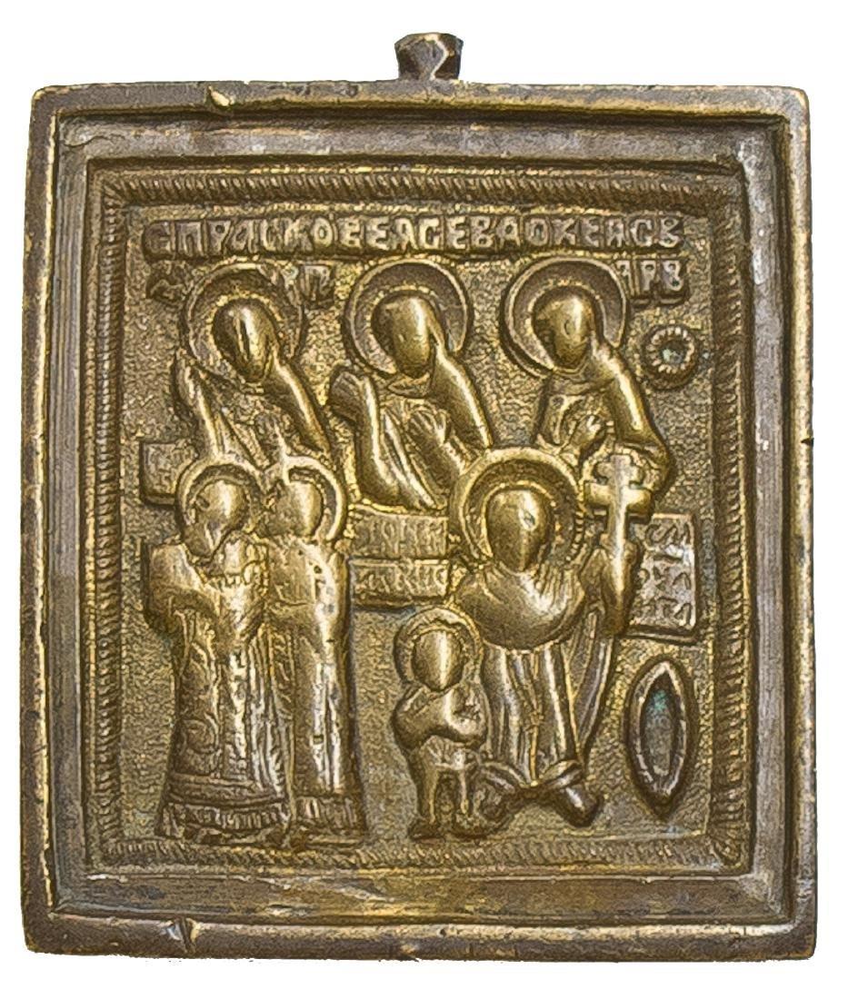 Kirik & Oulitta Bronze Russian Icon, 19th Century