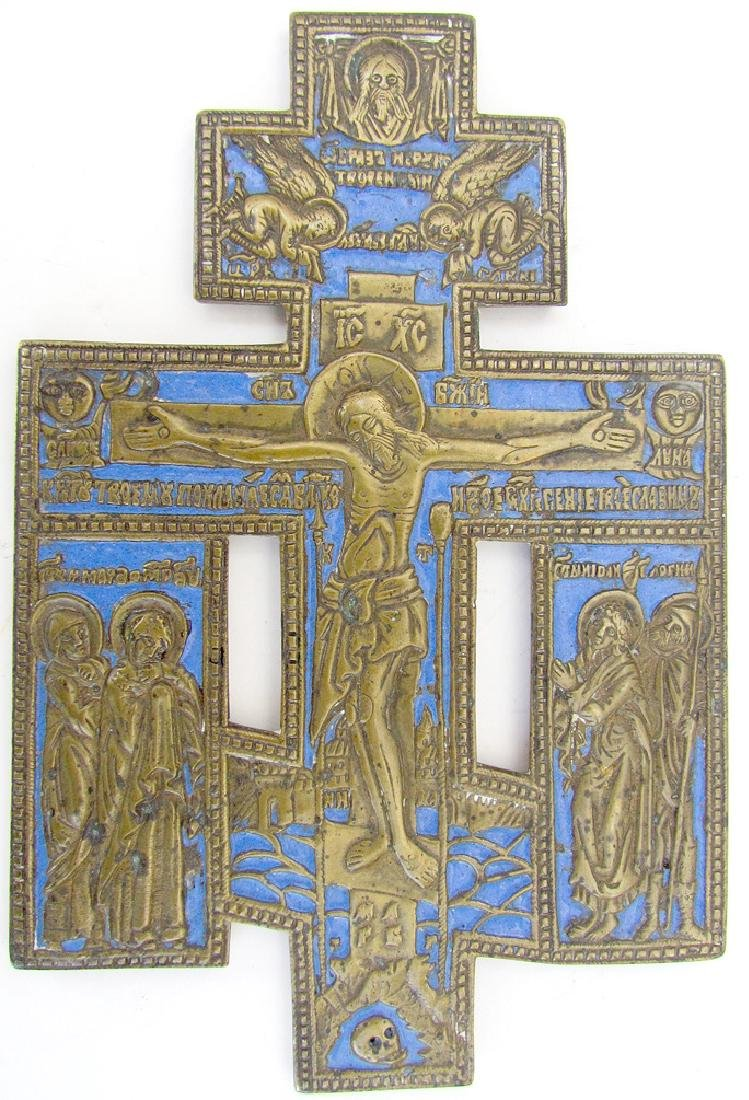 Antique Russian Old Believers Wall Cross 19th C